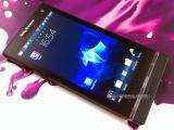 Next Sony Ericsson flagship (Nozomi Arc HD) live images leak