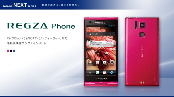 Toshiba REGZA T-02D Android smartphone gets announced in Japan
