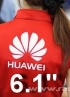Huawei will announce its Galaxy Note II competitor in January 2013