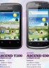 India receives the Huawei Ascend Y200 and Ascend G300