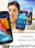 Snapdragon 800 Samsung Galaxy S4 arrives in Europe