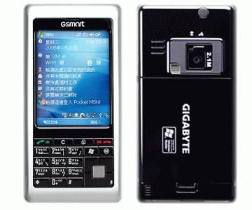 Gigabyte GSmart i120 phone photo gallery, official photos
