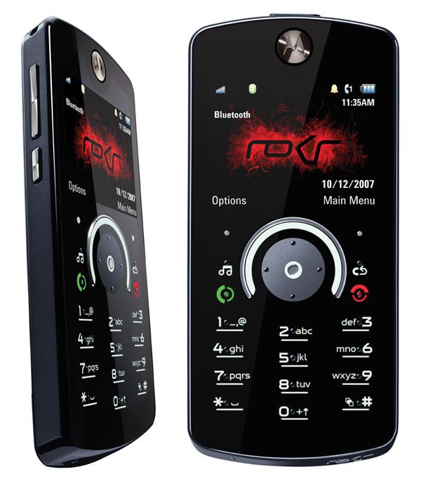 Motorola ROKR E8 - Full phone specifications