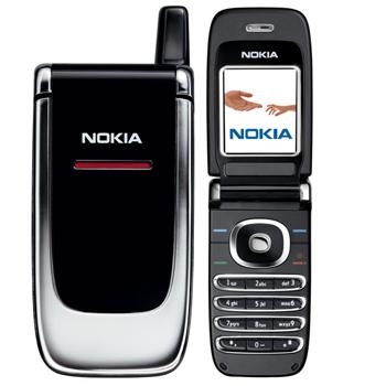 Nokia 6060 phone photo gallery, official photos