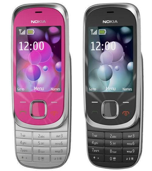 Nokia 7230,Nokia,Nokia 7230 fiche technique,Nokia 7230 tests,Nokia 7230 jeux,Nokia 7230 applications,Nokia 7230 themes,Nokia 7230 software,telecharger,Nokia 7230 prix,Nokia 7230 Specifications,Nokia 7230 downloads,Nokia 7230 caracteristiques,Nokia 7230 accessoires,Nokia 7230 Galerie,Nokia 7230 mobile,Nokia 7230 Ovi Store,Nokia 7230 Logiciels,