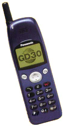 panasonic gd30 phone photo gallery official photos