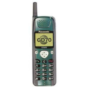 Panasonic-GD70-01.jpg