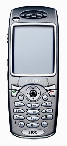 Sendo Z100 phone photo gallery, official photos