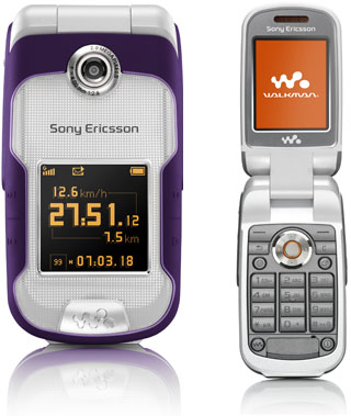 Sony Ericsson W710 phone photo gallery, official photos