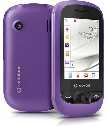 Compare Vodafone Vs LG Exalt LTE - GizBot